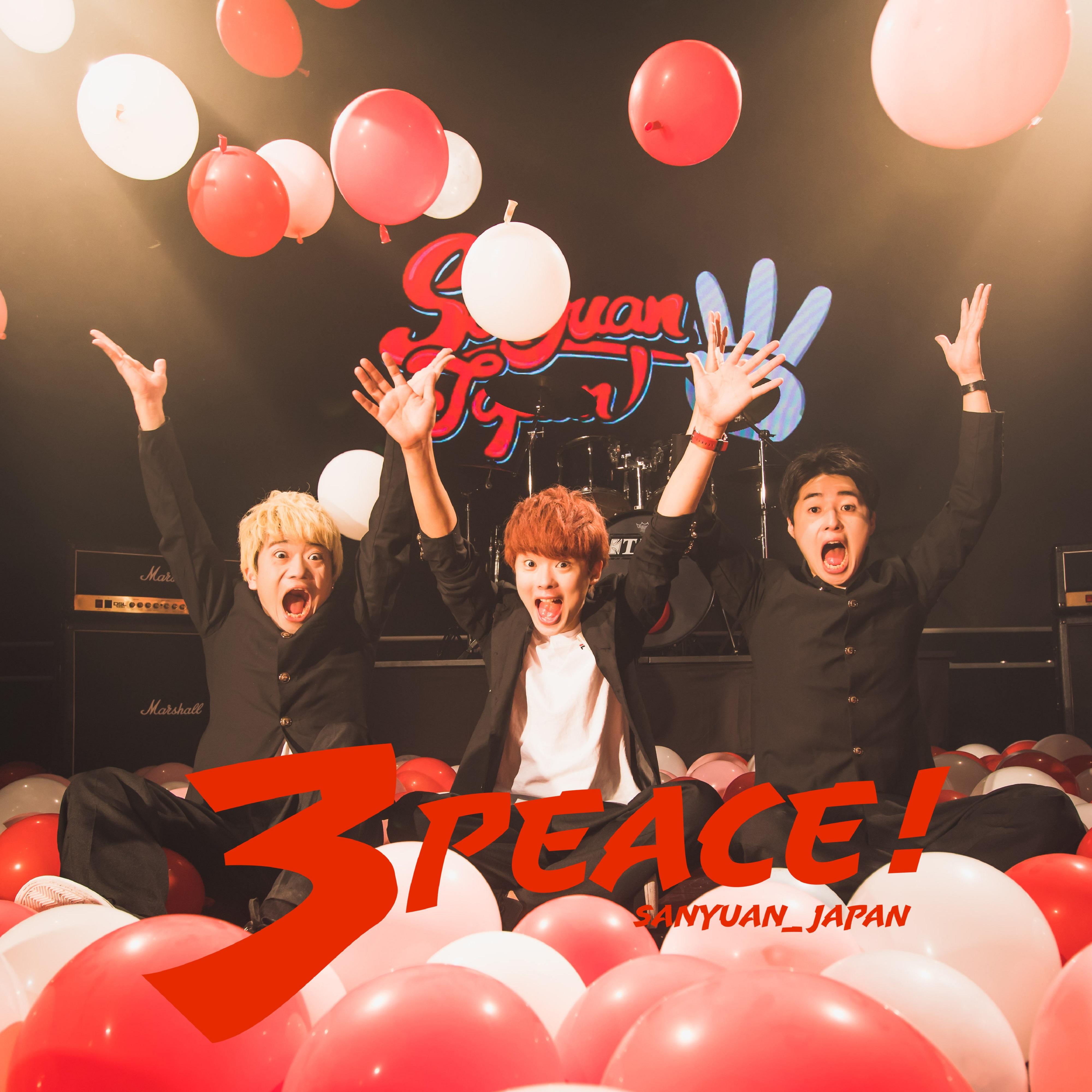三原JAPAN:3 peace