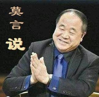 网络文摘节选