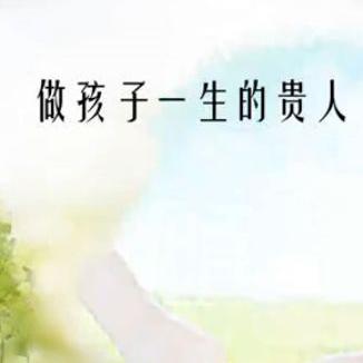 蔡礼旭老师《做孩子一生的贵人》