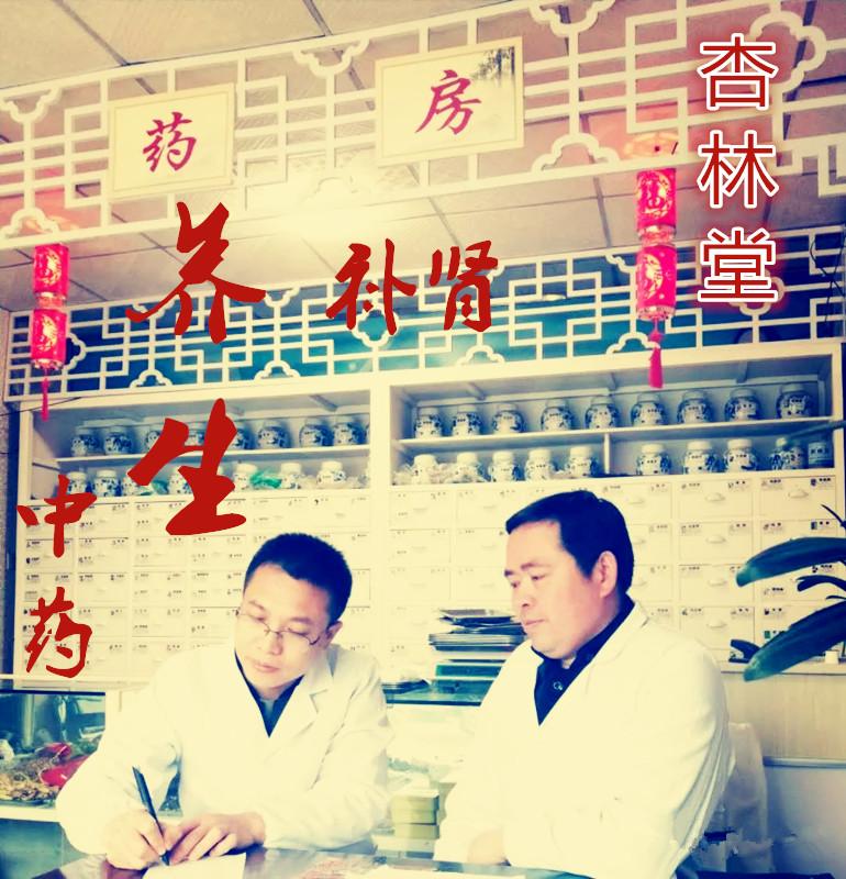 中医男性健康养生知识