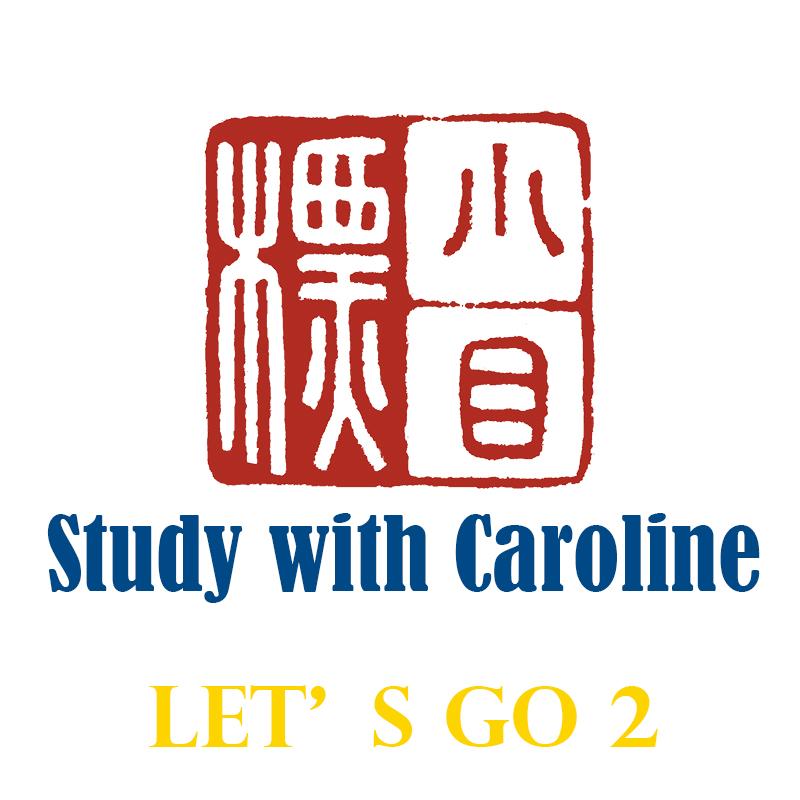 Caroline Let's Go 2
