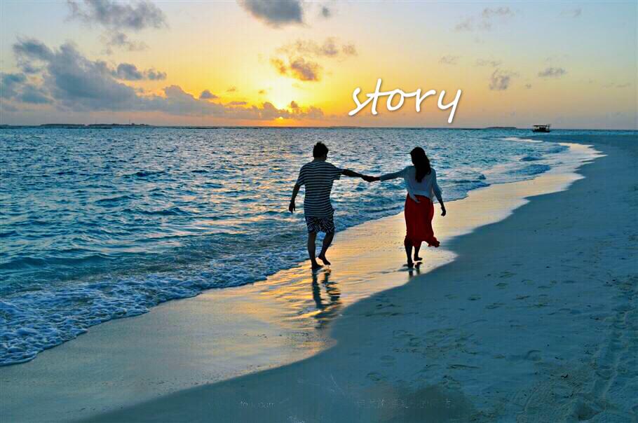 两个人的story