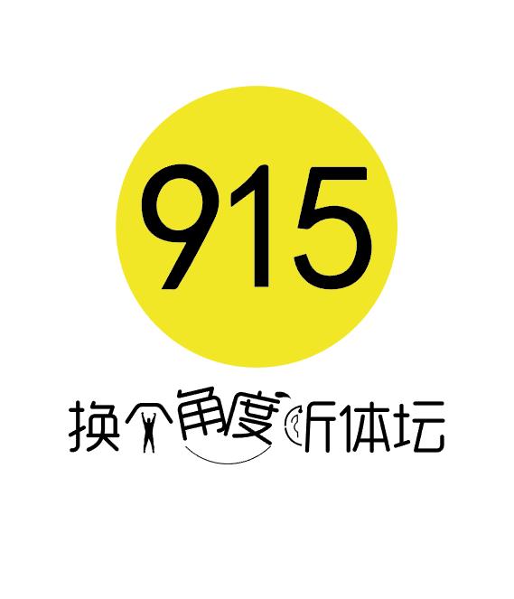915换个角度听体坛