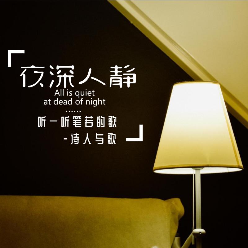 青年作家洪绍乾(笔若)音乐专辑
