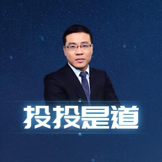逆向投资刘冰