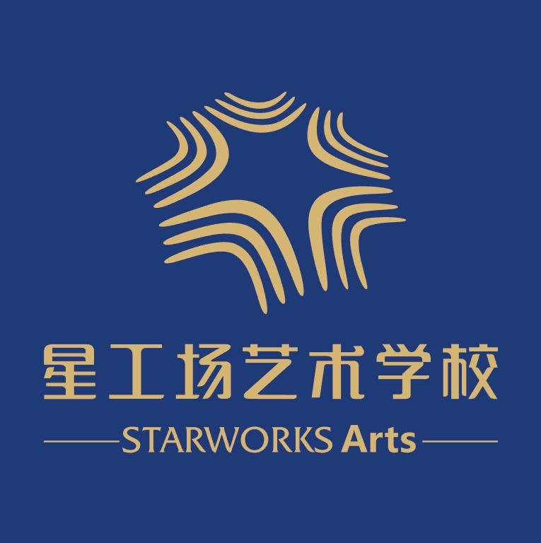 星工场艺术教育