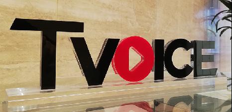 赛文交通网——《TVOICE》栏目