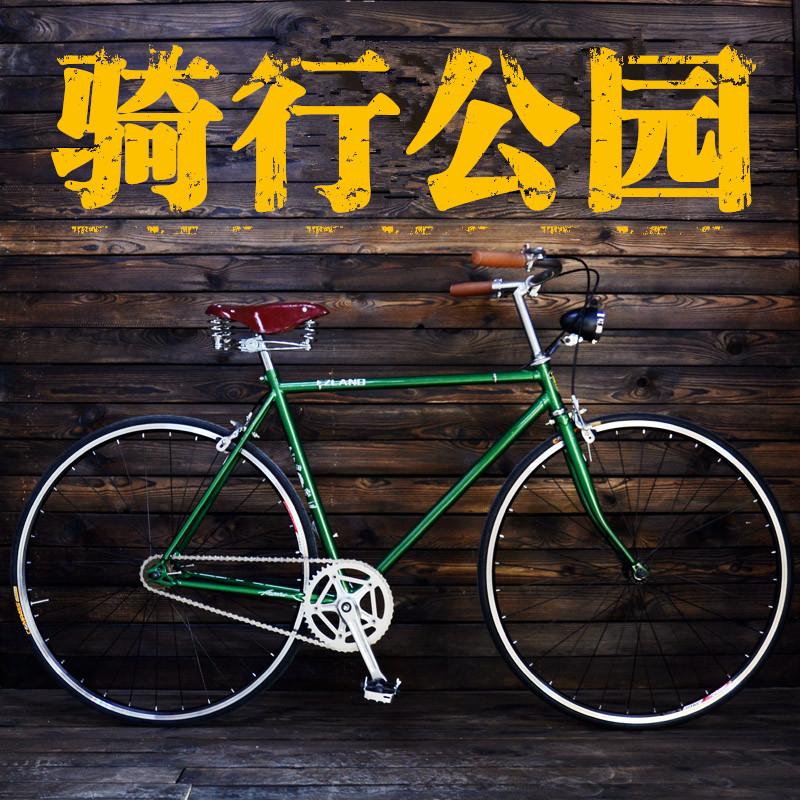 骑行公园/讲述你我的单车故事