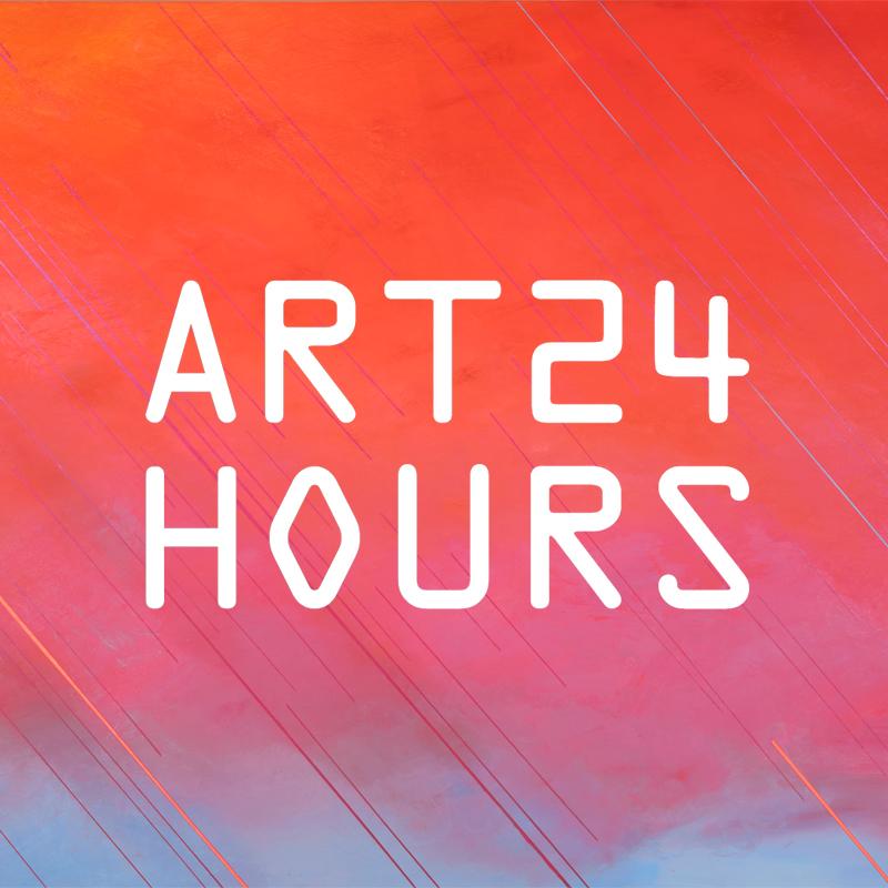 上海艺术24小时