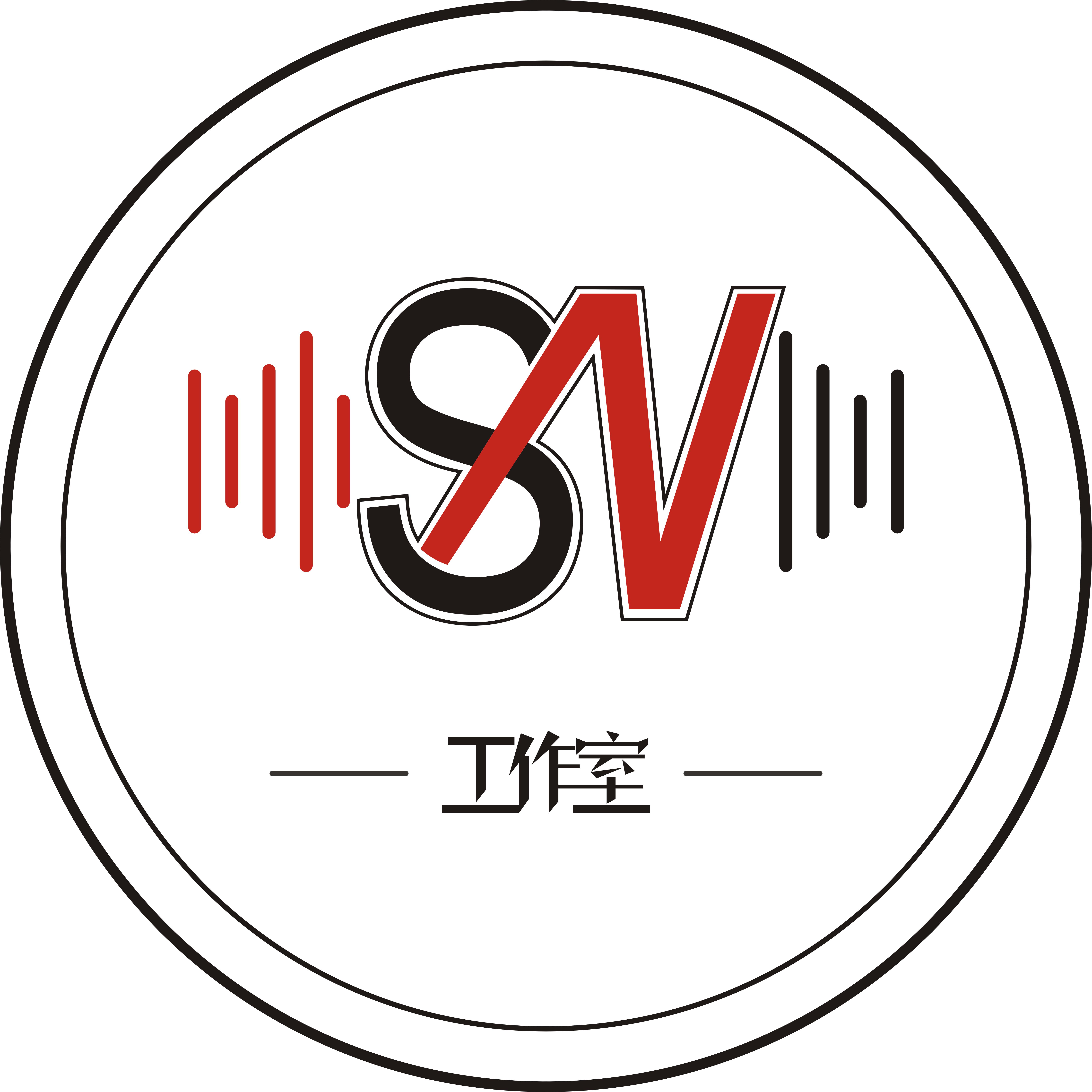 S.N.工作室广播剧