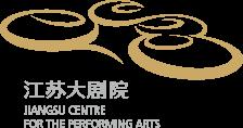 江苏大剧院-水滴FM
