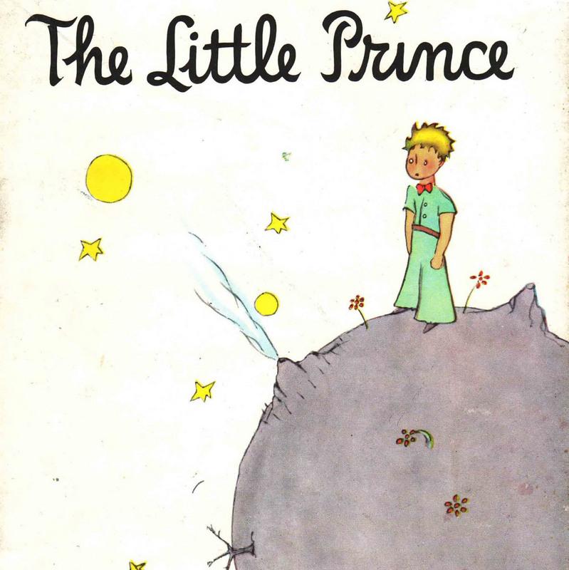 小王子|外国儿童文学经典