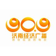 济南经济广播