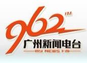 广州新闻资讯广播