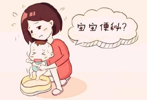 宝宝便秘|缓解治疗拉肚子
