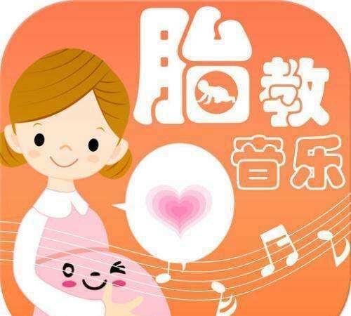胎教音乐|大脑开发钢琴曲