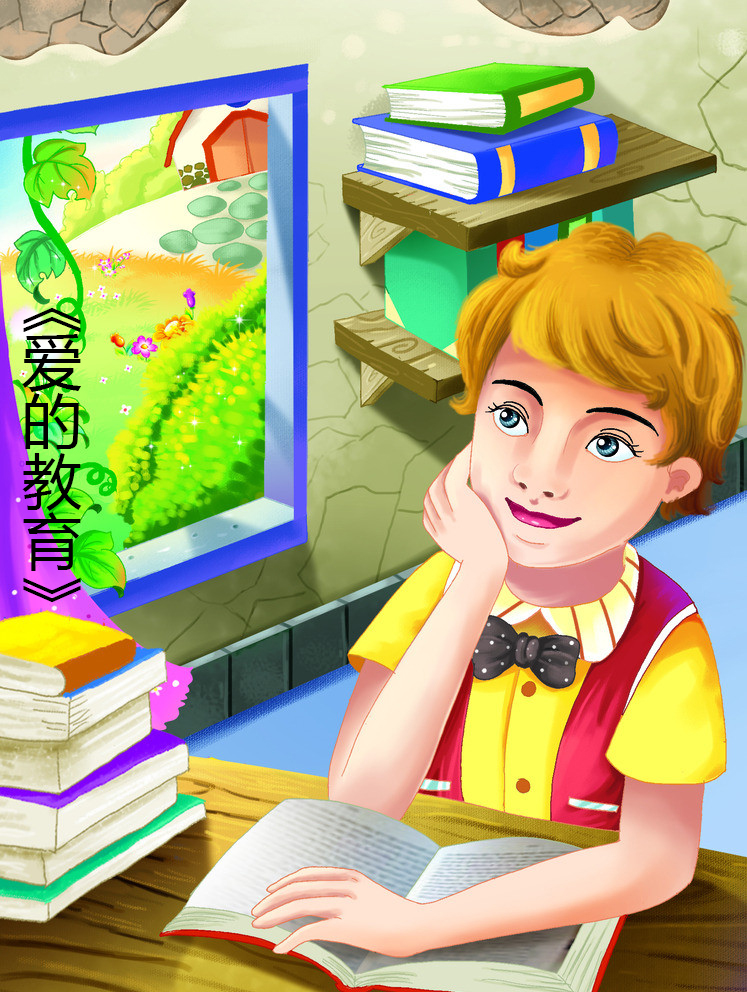 【朗朗妈妈晚安故事】《爱的教育》