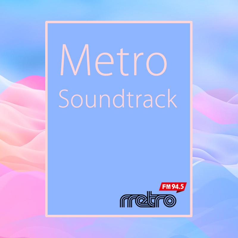 Metro原声带