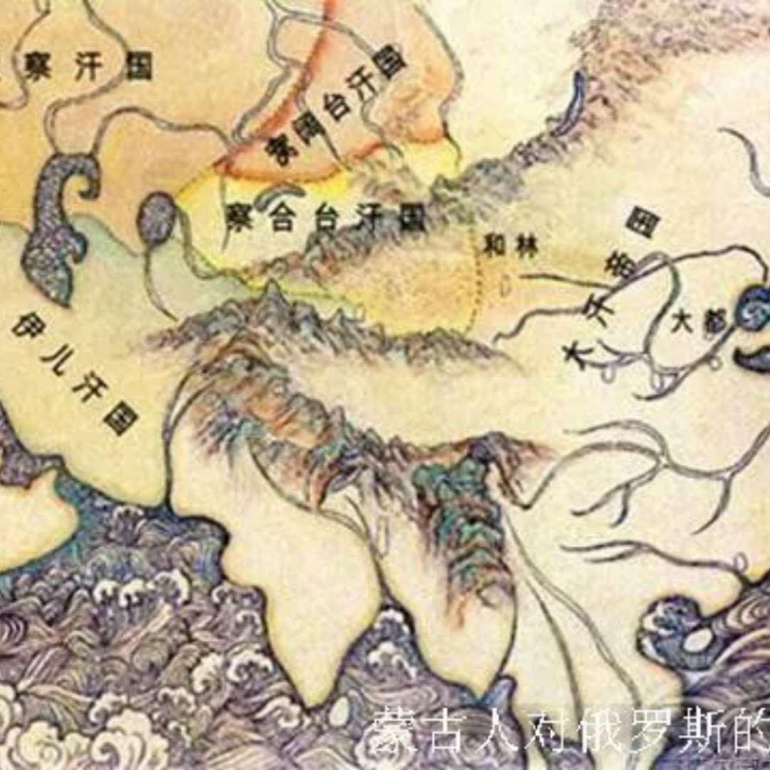 蒙古人对俄罗斯统治的结果