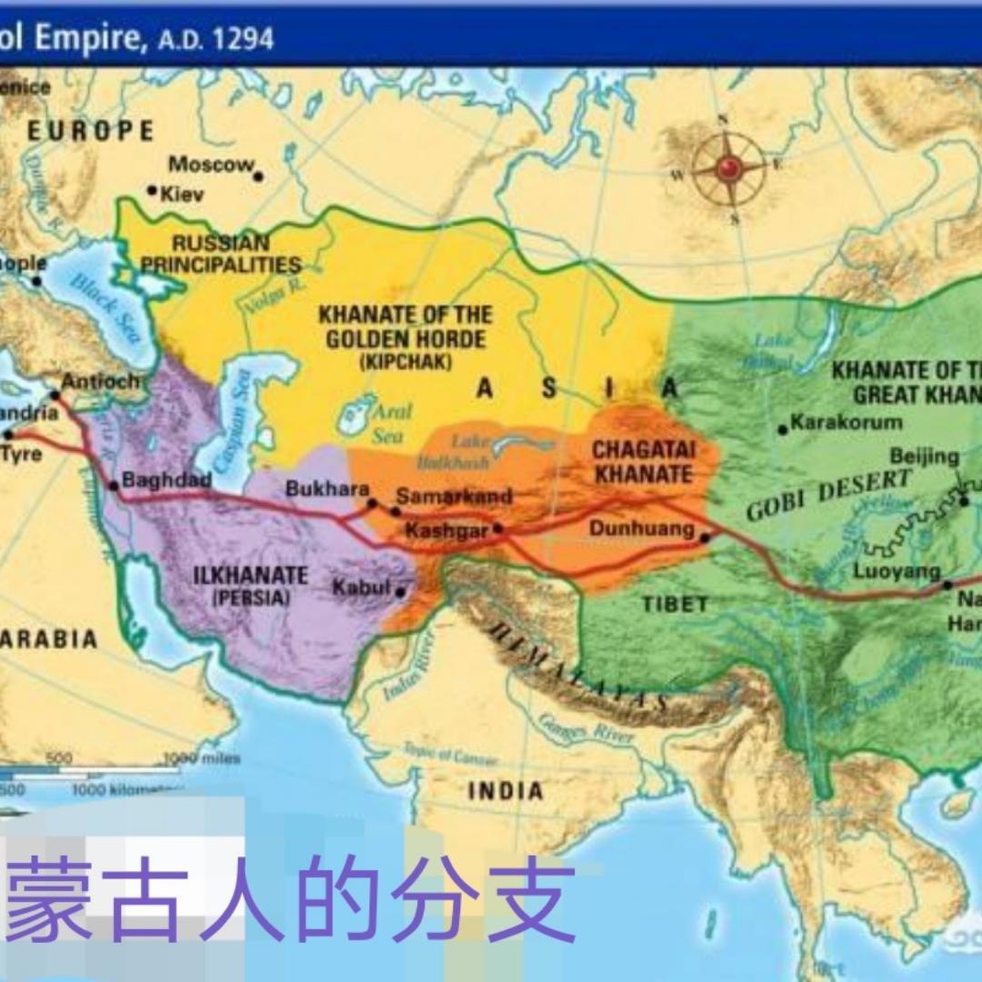 蒙古族到底有多少分支?