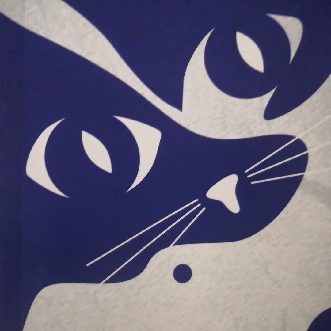 《我是猫》——夏目漱石