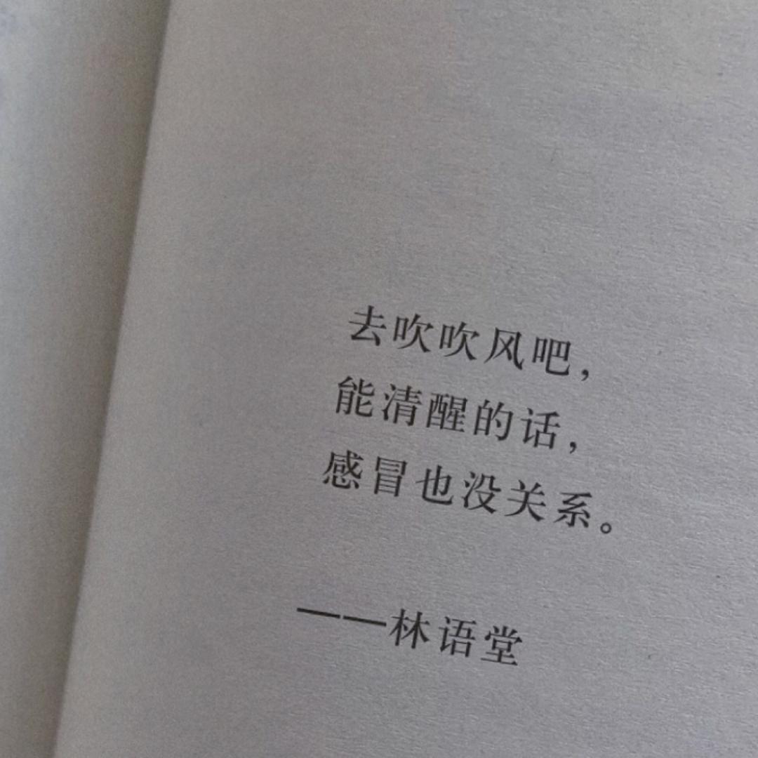 名人散文集