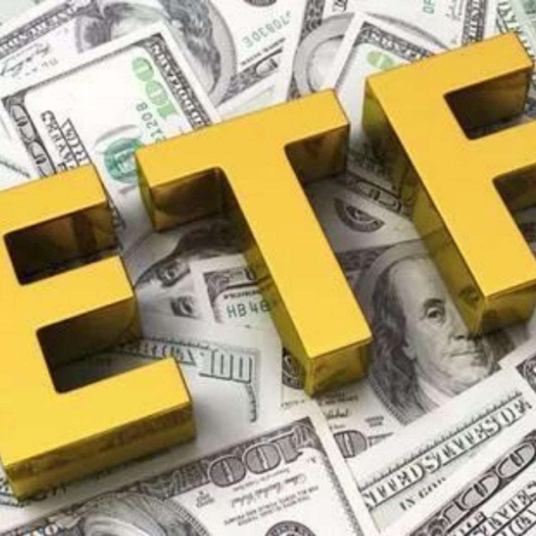 ETF投资人