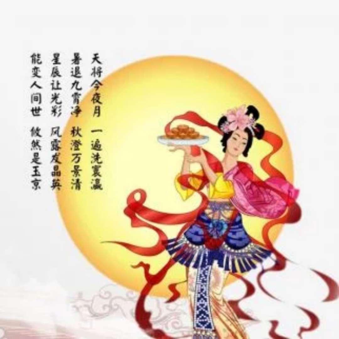 中国民间故事大全
