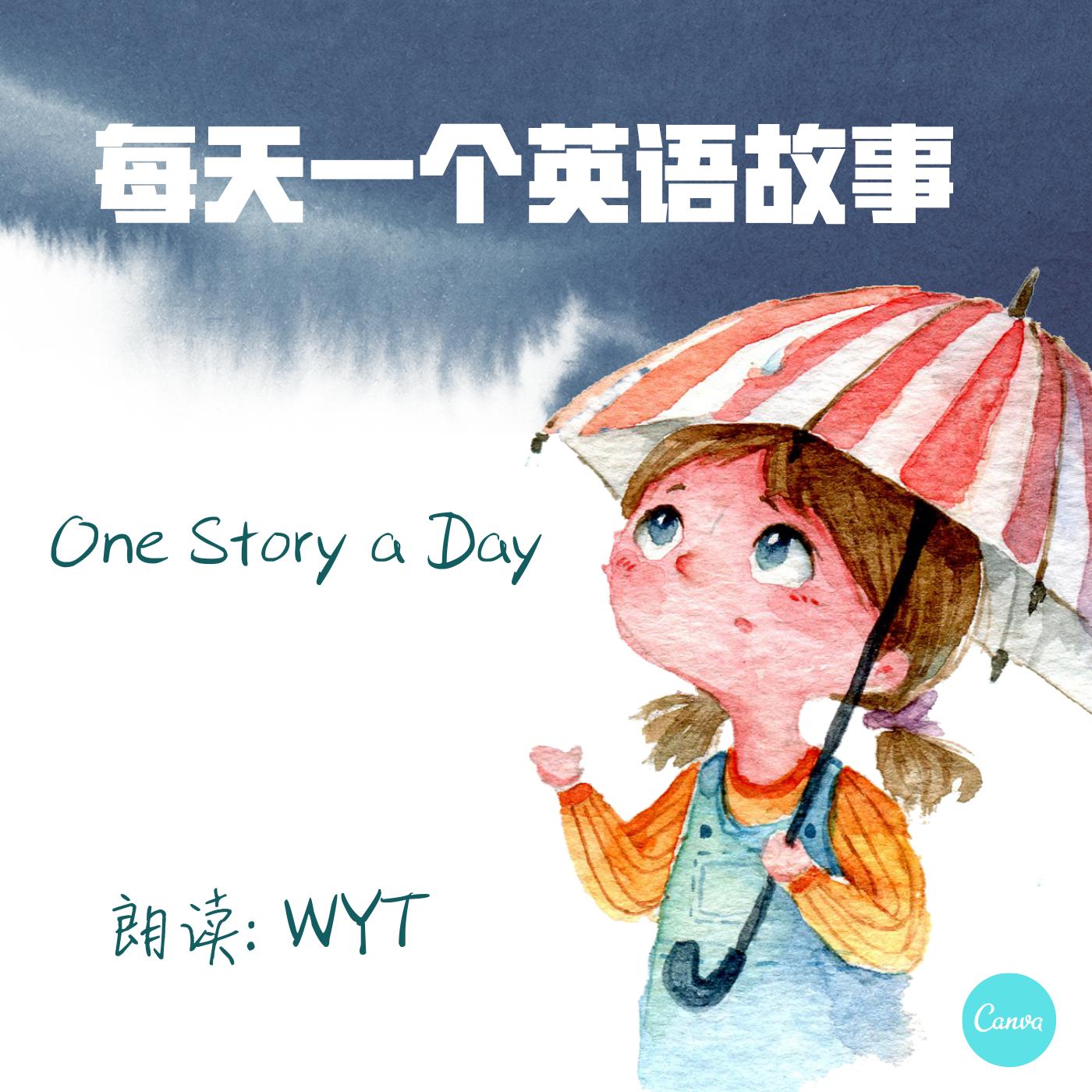 每天一个英语故事