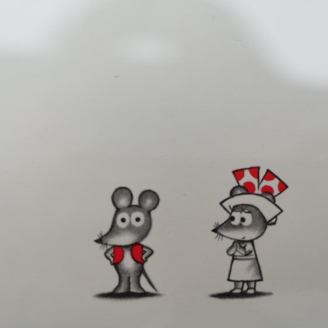 可爱的鼠小弟