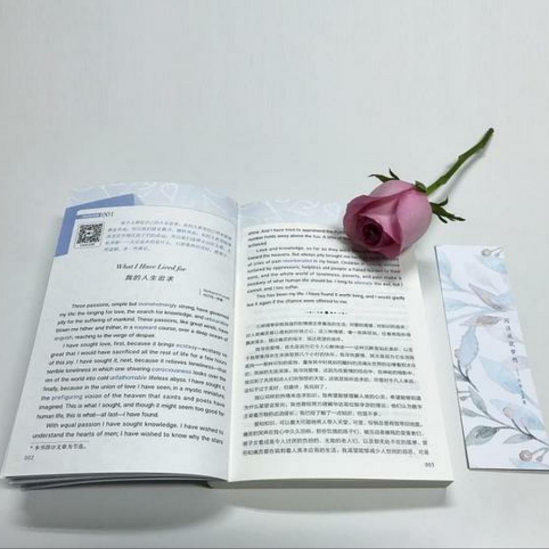治愈系英语美文