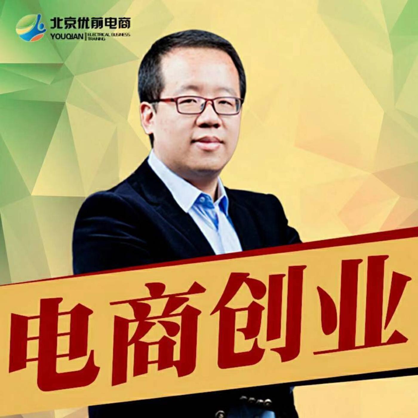 囧侠客2020社交电商创业