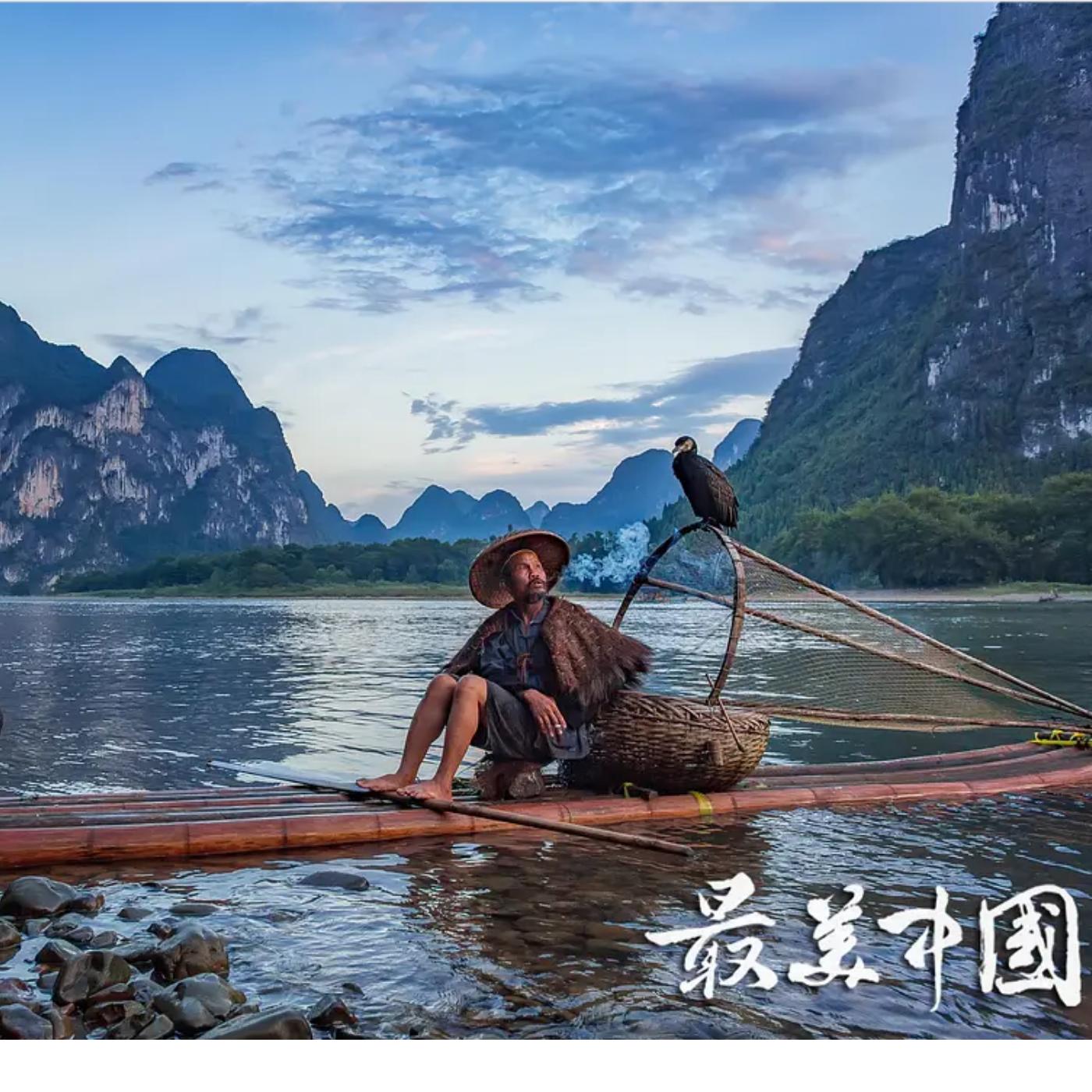 《最美中国》第四季