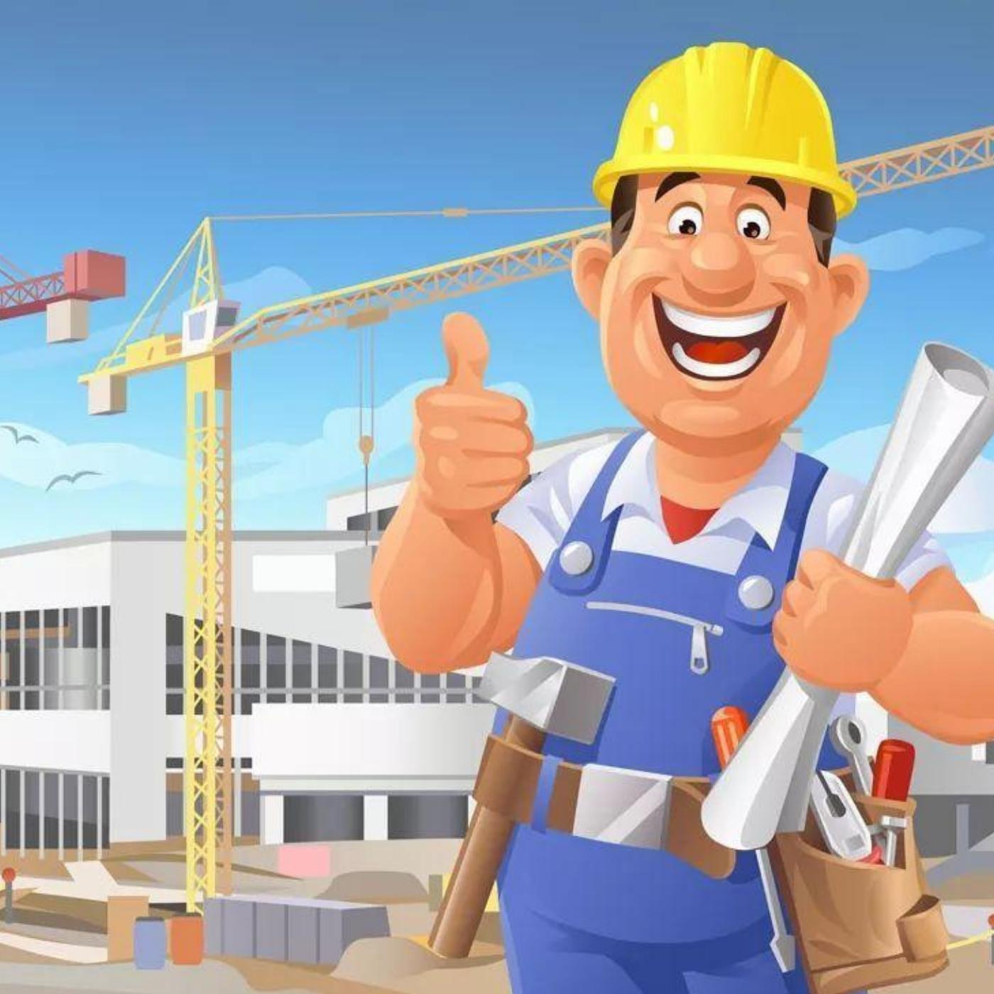 一级建造师实务专题
