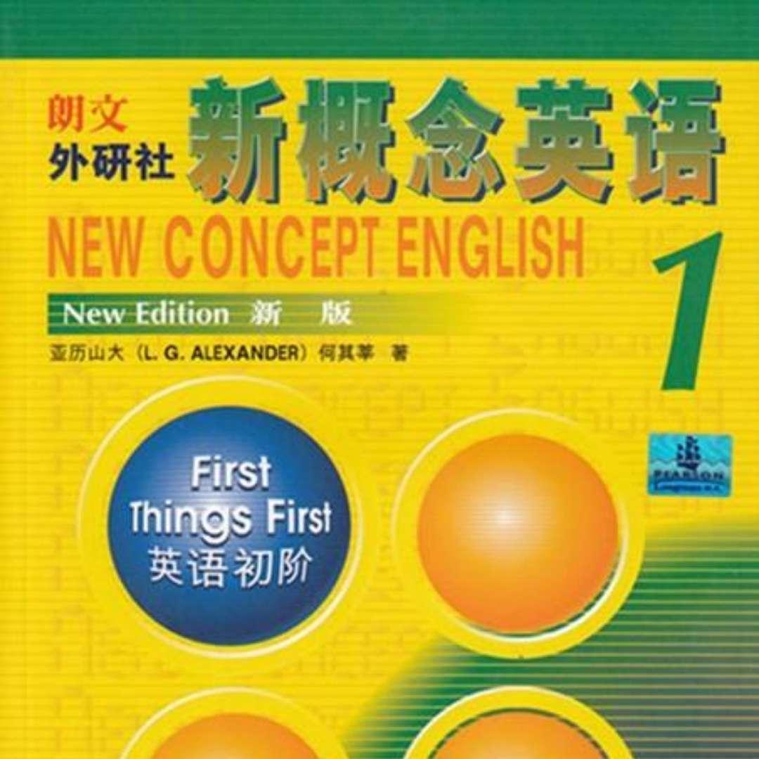 【课文】新概念一册Pheno