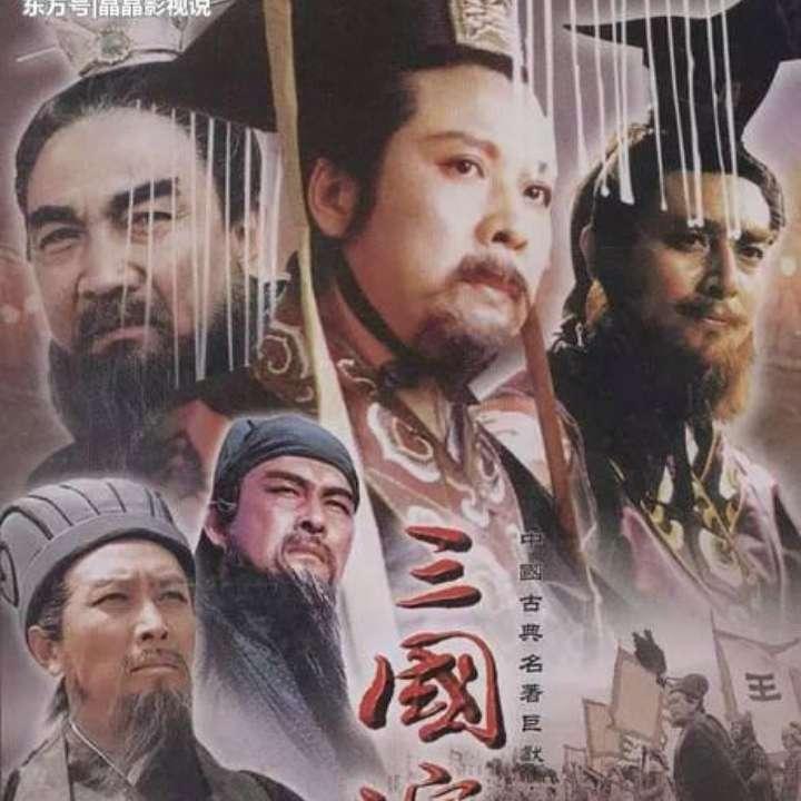传统评书《三国演义》。