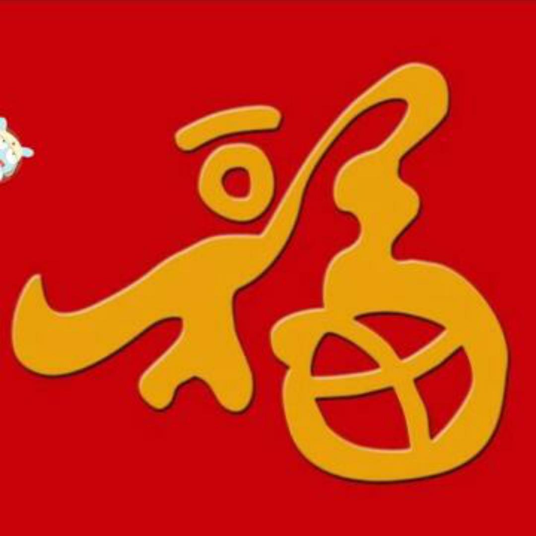 小福星519