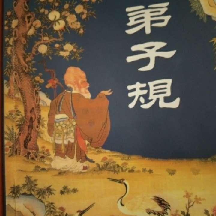 中华传统文华宝典