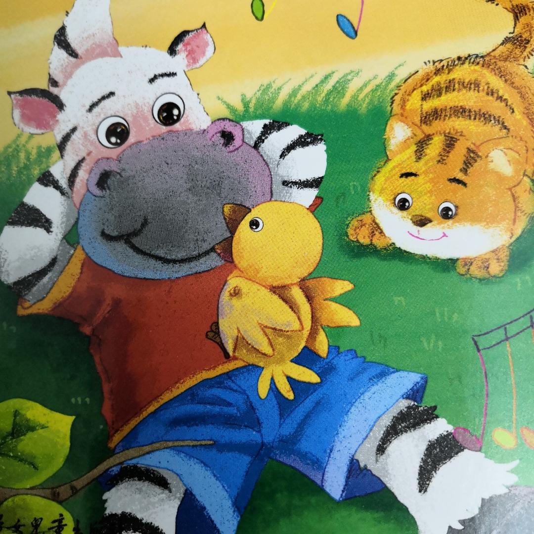儿童情绪管理绘本