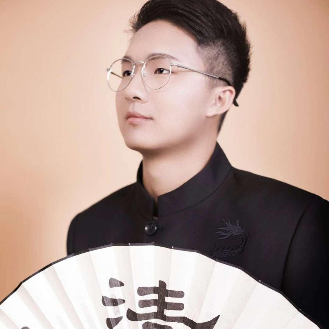 冕竹 中医心理咨询师