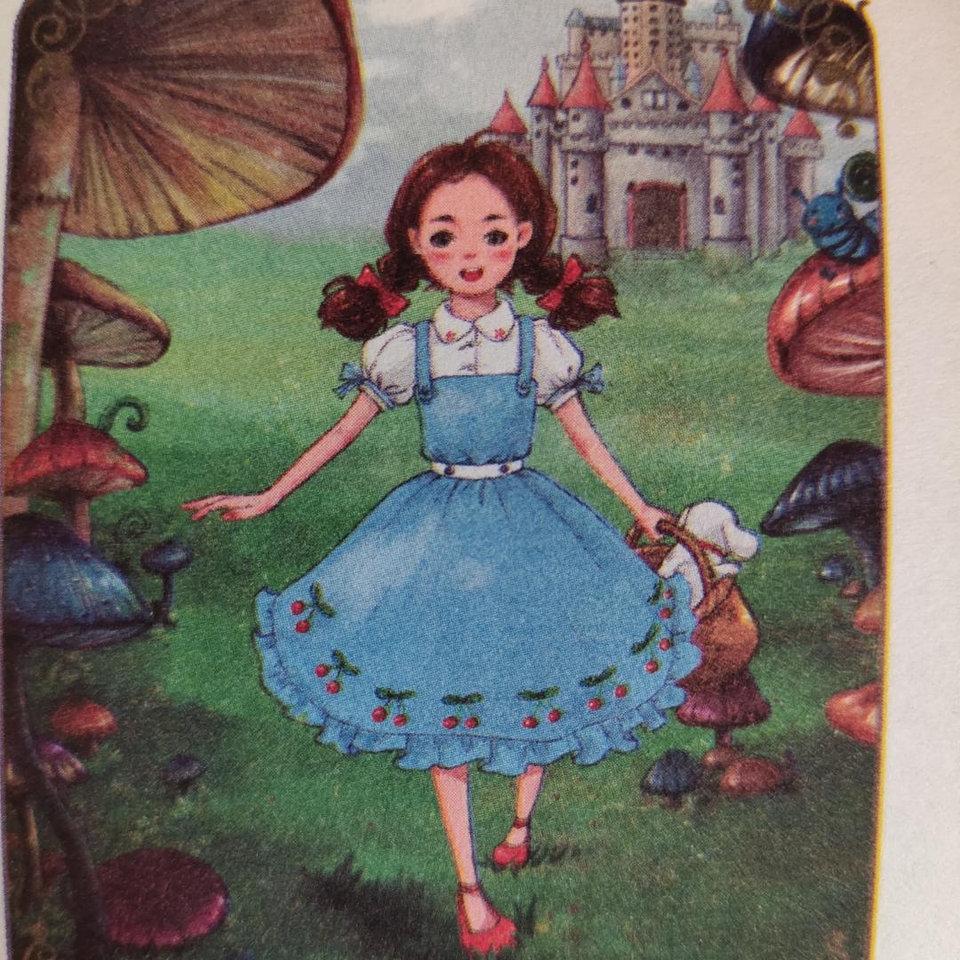 《爱丽丝漫游奇境》记
