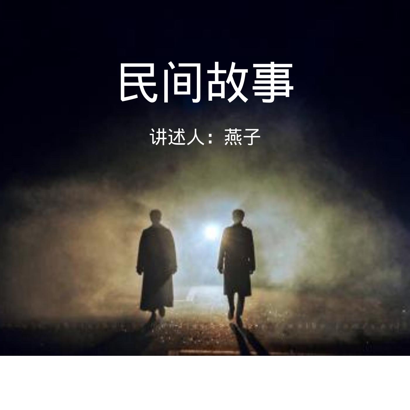 【精选】日本民间故事合集